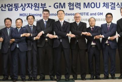 [공동성명]  한국GM 지원 관련 정부.GM MOU 체결 환영 성명