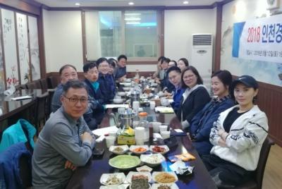 2018 상반기 인천경실련 임원,위원회 워크숍