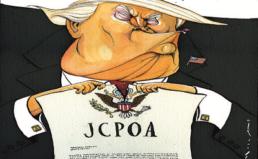 [논평] 美, 포괄적 공동행동계획(JCPOA) 탈퇴 결정에 대한 논평