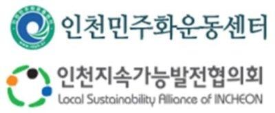 [논평] 시민 혈세로 운영되는 공적기관의 장, 선거운동하려면 사퇴해야!