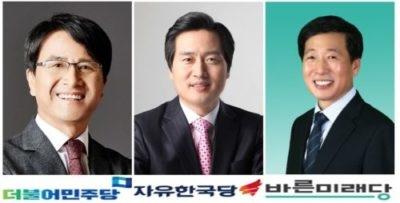 [보도자료] 민선7기 서구청장 후보 초청 토론회 개최의 건