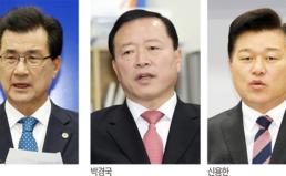 6·13 지방선거 충북지사 후보 공약평가