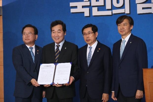 국회 검경수사권 조정 등 검찰개혁 입법에 적극 나서라