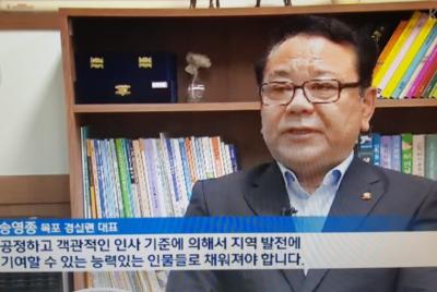 KBS 목포9시뉴스 '부단체장 등 대규모 인사 촉각…조직 안정화 과제'