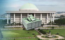 '쌈짓돈' 전락한 국회 특수활동비 즉각 폐지하라