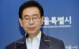 박원순 서울시장은 상세한 공사비 내역을 공개하라