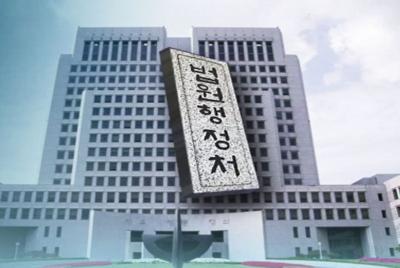 폐지 대상인 법원행정처의 셀프개혁은 어불성설.