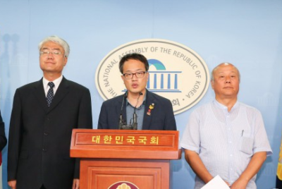양승태 사법농단 특별법 통과 촉구 기자회견