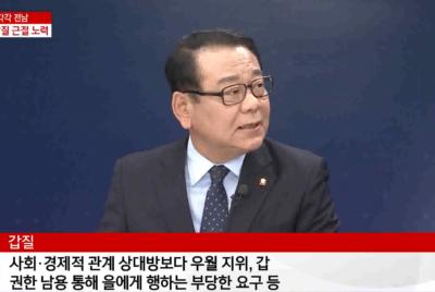 8월21일 CJ헬로(호남방송)시시각각 프로그램 -'전남갑질근절노력'송영종 공동대표 패널 참석