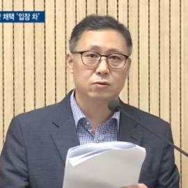 민선 7기 지방의회 및 시민사회의 역할