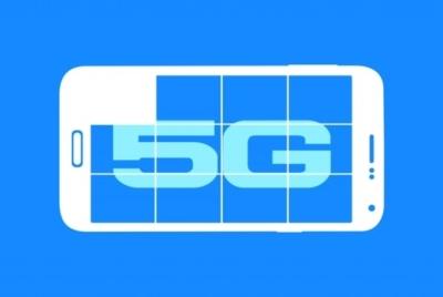 5G 통신정책 협의회는 공정하고 투명하게 운영되어야 한다