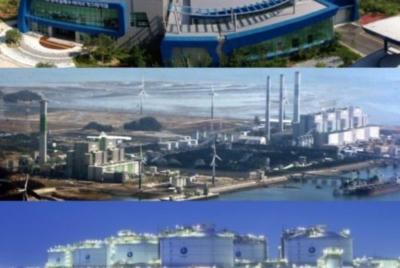[논평] 박남춘 시장은 '지역자원시설세' 확대, '시민적 합의' 구해야!