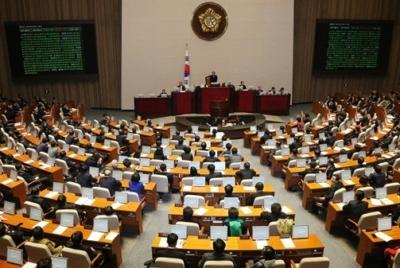 '2018 국정감사 소비자정책 우수의원' 선정 예정