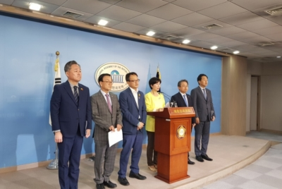 국회는 사법개혁특별위원회 즉각 구성해 공수처부터 논의하라