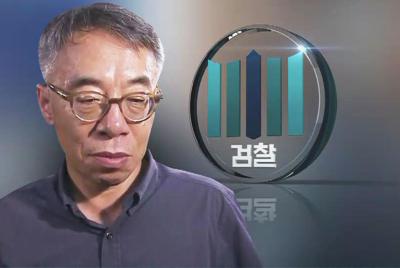 검찰은 임종헌 전 차장의 사법농단 직권남용 혐의 철저히 수사하라