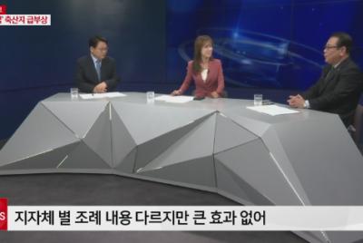 10월23일 CJ호남방송 이슈토크'청정지역축사,여수산단화재최대'관련- 송영종 공동대표 패널 참석
