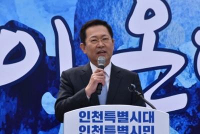 [논평] 정작, 공약 제안한 시민 '의견 수렴 없는' 인천시장 공약!