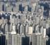 다주택자 최상위 1위~100위 주택보유 현황 공개