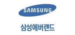 삼성 총수일가의 차명부동산 상속·증여를 묵과한 국세청에 대해 감사원과 검찰의 철저한 조사 필요