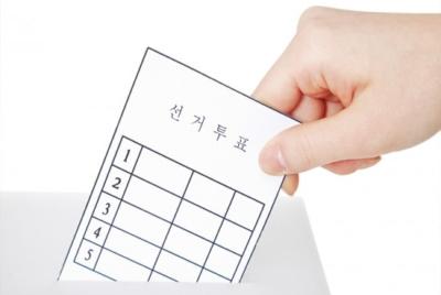 정치개혁특위 구성 촉구 및 연내 선거제도 개혁 결의