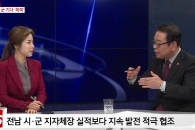 11월16일 CJ호남방송 이슈토크'전남최초 섬지원센터/공공기관이전'관련- 송영종 공동대표 패널 참석