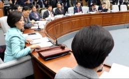 [11/22] 공수처안 통과 촉구 기자회견
