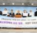 남북교류협력법 개정을 통해 교류협력 기반 조성하라!
