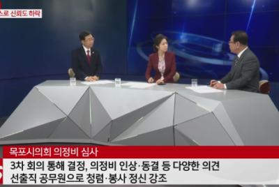 12월5일 CJ호남방송 이슈토크 '의원들의 자질 논란 관련'- 송영종 공동대표 패널참석