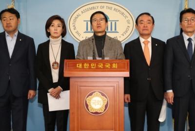 자유한국당, 비례대표제에 대한 악의적 왜곡 말고 선거제도 개혁에 즉각 합의하라