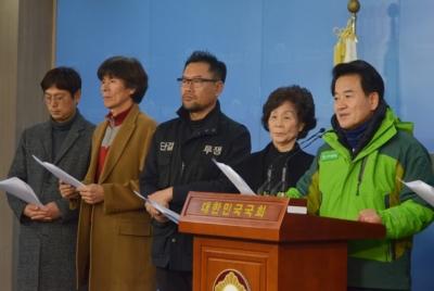 철거민•서민•청년 주거대책 마련 촉구 기자회견