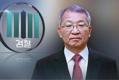 사법농단 핵심 피의자, 양승태 전 대법원장 철저히 수사하라!