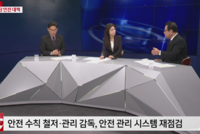 1월11일 CJ호남방송 이슈토크 '대불산단 인재/농업인 월급제' 관련- 송영종 전)공동대표 패널참석