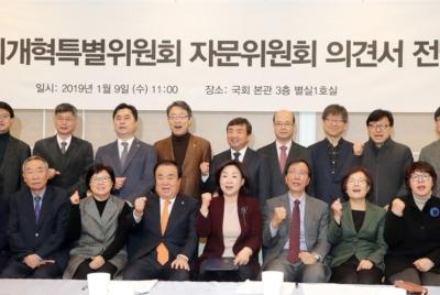 <공동행동> 국회는 소모적 정쟁을 중단하고 1월내에 선거제도 개혁에 합의하라