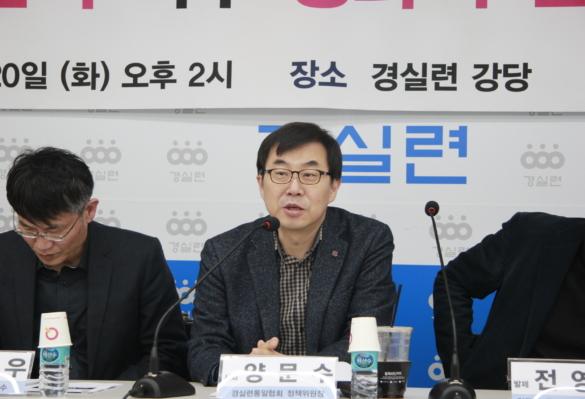 한반도 평화체제와 남북경협