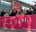 [현장스케치] 자유한국당 전당대회에서 공수처를 외치다!