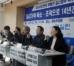 [기자회견] 14년간 공시가격 조작으로 징수 못한 세금만 70조
