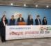 [입법청원]독립적 반부패총괄기구 설치를 위한 <부패방지법>, <공직자윤리법> 개정 청원 기자회견