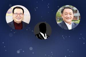[성명] 시의회와 인천대는 인사개입 의혹, '자체조사 후 진상규명'하라!