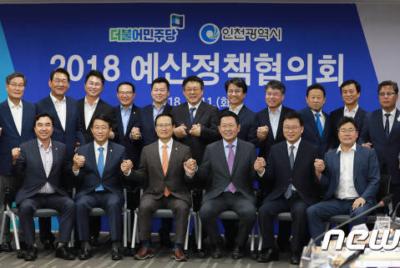 [논평] 여당 지도부의 지역순회 예산정책협의회, '형평성' 잃지 말아야!