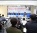 [기자회견] 분양원가공개 아파트 분석결과 2,300억 부풀렸다