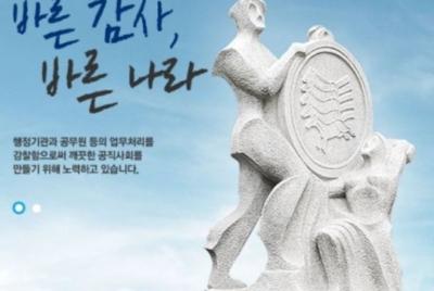 [보도자료] 답답한 인천시민, 전국 최초로 정부합동감사단에 市 고발!