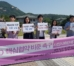 [기자회견] ILO 핵심협약 즉각 비준 촉구 시민사회단체 기자회견