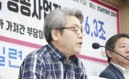 [동숭동칼럼] 막말 정치에 거세당한 민생