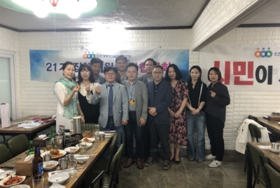 21기 집행위원회 단합대회