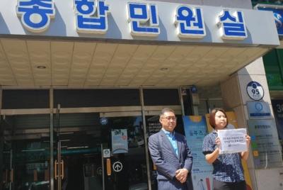 경인방송 전파장애 사태 관련 미추홀구의 중재 촉구 민원서 제출