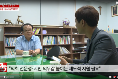 6.20 [헬로호남방송뉴스]  줄줄새는 세금 예산 낭비 막으려면?