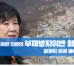 [논평] 손혜원 의원의 부패방지 위반 혐의 철저히 따져 공직자의 부패 재발 막아야 한다