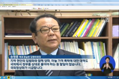2019.6.17.광주kbs 930오전뉴스[국회파행에 지역 현안 발목]