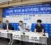 [기자회견]15년째 조작하고 있는 공시가격제도 폐지하라