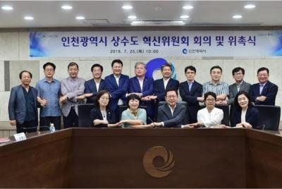 [논평] 재원마련방안도, 견제장치도 없는 '상수도혁신위원회' 속빈 강정에 불과!